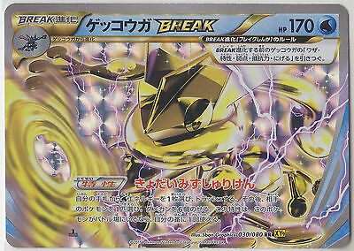 Pokemon Card XY Booster Part 9 Trevenant BREAK 047//080 RR XY9 1st Japanese