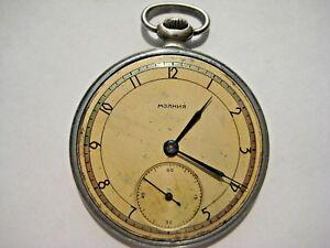 1952 Molnija SOVIET Russian Pocket Watch