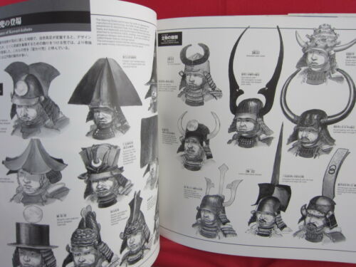 Japanese Armour History Book Gekan Edo period from the Warring States Period