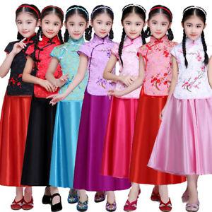 2-Piece-Children-Girls-Chinese-Qipao-Dress-Top-Long-Skirt-Set-ZG9