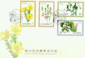 Taiwan-RO-China-2011-Alpine-Flowers-on-FDC