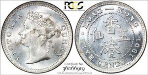 1901-Hong-Kong-5-Cents-Silver-5C-PCGS-Gold-Shield-MS-64-HighGrade-Lustering-Rare