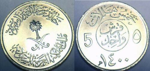 KM53 Saudi Arabia 1979 5 Halala Uncirculated