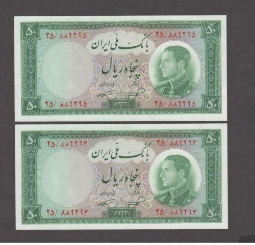 """RARE IRAN BANKNOTE 1954 PAIR 50 Rials P66 Consecutive S/N """" UNC"""