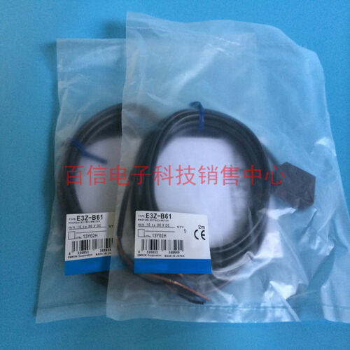 Original   photoelectric switch E3Z-B61 photoelectric sensor