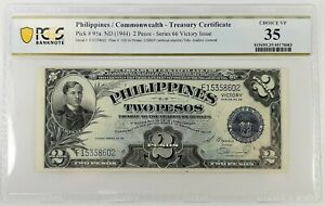 1944 Philippines TWO PESOS VICTORY SERIES 66 Banknote UNITED STATES PCGS VF35
