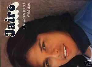 DSK-DISQUE-33T-D33T-JAIRO-33-Tours-Neuf-1980-10-titres