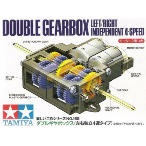 Tamiya #70168 Double Gear Box Left//Right Independent 4 Speed For DIY Model Robot
