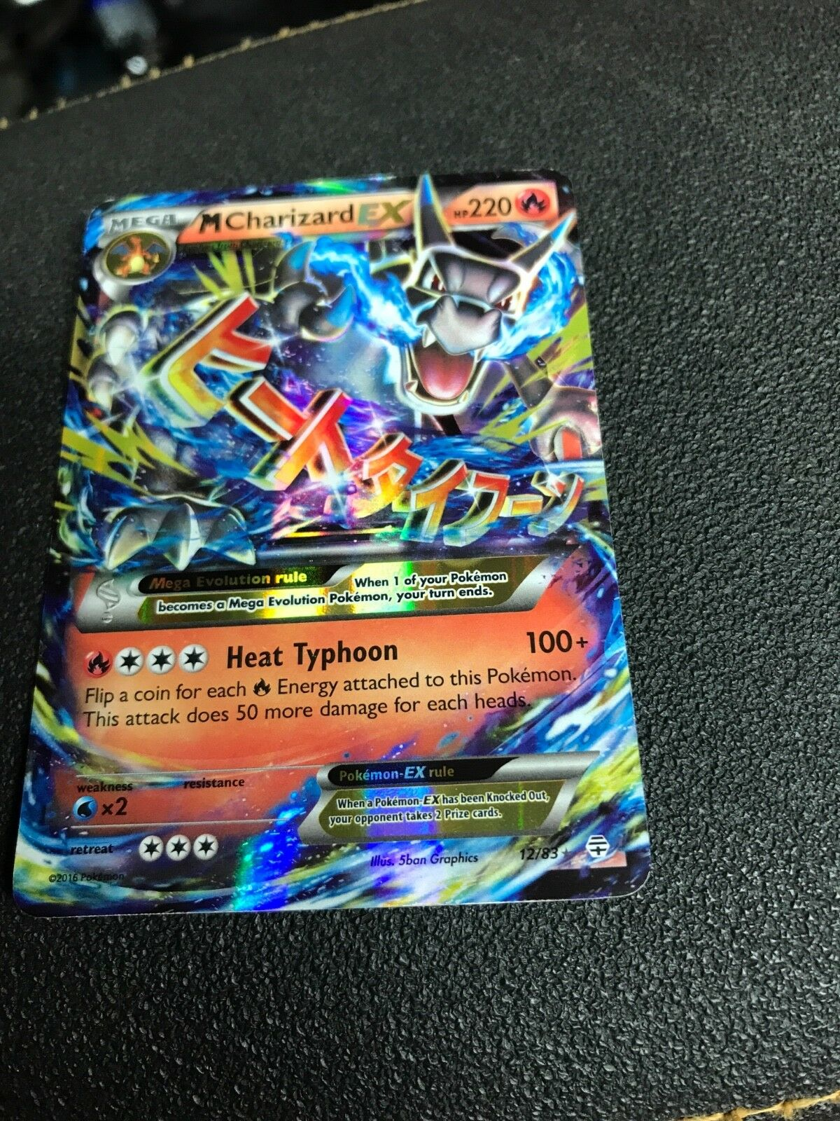 One bluee mega charzard and one bluee bluee bluee mega charzard.They are very rare cards 6f11d1
