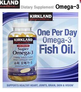 Kirkland signature super omega 3 fish oil with epa dha for Kirkland fish oil reviews