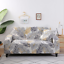 thumbnail 16 - Slipcover Sofa Covers Printed Spandex Stretch Couch Cover Furniture Protector