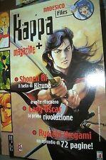 Kappa Magazine n. 94 ed.Star Comics Lady Oscar Lupin
