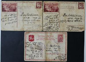 Lithuania To Palestine, 3 Stationary PC, Postcards #m33