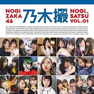 The Reborn Mangaka Idol - A Reborn Mangaka Idol - Chapter