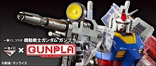Mobil Suit Gundam F- 1 Award F- 2 Award F- 3 Award F- 4 Award F- 5