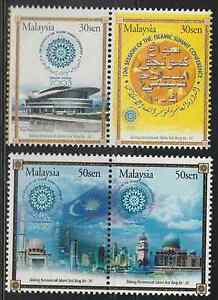 306-MALAYSIA-2003-THE-10TH-SESSION-OF-THE-ISLAMIC-SUMMIT-CONFERENCE-SET-MNH