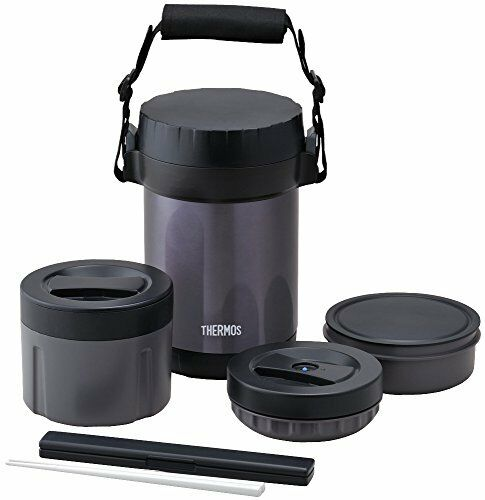 Thermos stainless steel lunch jar about 1.3 Go midnight bluee JBG-1801 MDB w Tra