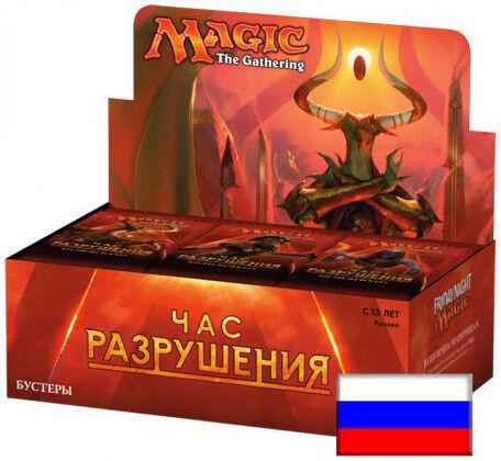 Stunde der verwstung - box (russischen) neue magie mtg abugames fabrik versiegelt