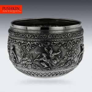 ANTIQUE-20thC-BURMESE-MAUNG-YIN-MAUNG-SOLID-SILVER-BOWL-RANGOON-c-1900