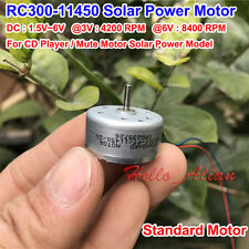 Mini 300 SolarMotor DC 1.5V 3V 6V 8400RPM  Small Micro Round Motor for CD Player