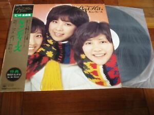 LP-Japan-OBI-LP-Candies-Best-Hits