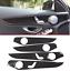 Mercedes Benz Classe C W205 fibre de carbone intérieur décoration de porte panneau Jeu de housse