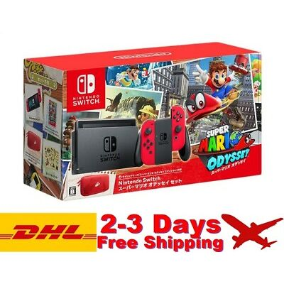 F/S DHL Nintendo Switch Super Mario Odyssey Edition Japan version Console Set