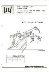 Details about Lely Tedder Lotus 300 Combi Parts Manual