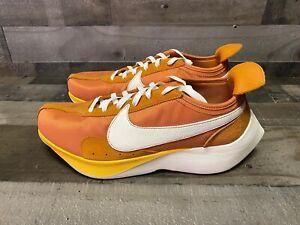Rascacielos unos pocos pianista  Nike Moon Racer QS Running Shoes Monarch/Sail-Amarillo Men's Size 14 NEW |  eBay