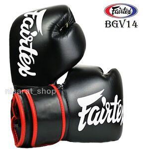 Black//Black Fairtex BGV14 Muay Thai Gloves