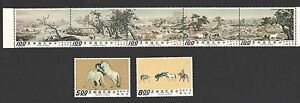 REP-OF-CHINA-TAIWAN-1970-ANCIENT-PAINTING-ONE-HUNDRED-HORESE-COMP-SET-7-STAMPS
