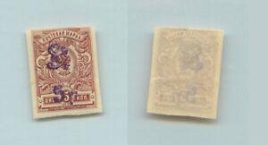 Armenia-1919-SC-123-mint-rtb1805