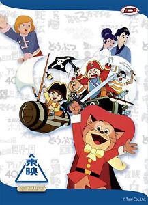 1931544-1112341-Dvd-Toei-Classics-Collector-039-S-Box-10-Dvd