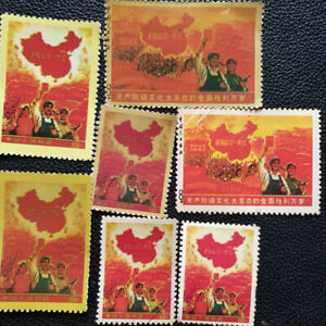 7pcs-China-Mountains-and-rivers-are-red-Stamps-REPLICA-REPRODUCTION