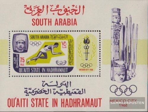 Aden Qu´AITI State block7a complete issue unmounted mint never hinged 1967