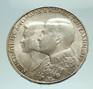 1964-GREECE-Marriage-Constantine-and-Anne-Marie-Silver-30-Drachmai-Coin-i76975