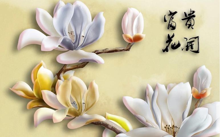 3D Elegant Flowers 877 Wall Paper Murals Wall Print Wall Wallpaper Mural AU Kyra