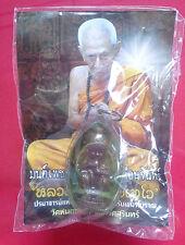 Guman Thong in Oil LP IN Talisman Good Lucky Wealth Rich Thai Buddha Amulet