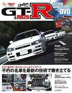Gt-R-amp-RB26-Second-Generazioni-con-DVD-Giappone-Auto-Rivista-Option-Special
