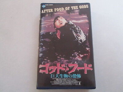 Food Of The Gods Ii Damian Lee Paul Coufos Japanese Horror Movie