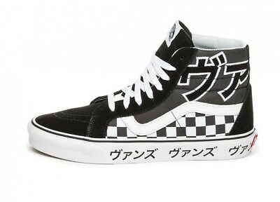 d000c5b9075a37 VANS Sk8 Hi Japanese Type Checkerboard Size 12 Black off White Very RARE