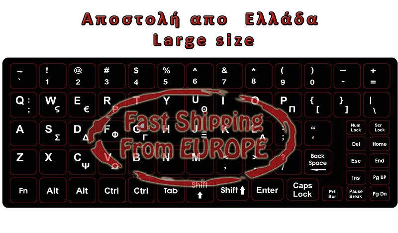 Greek English Keyboard Sticker Black//White Non transparent High Quality Qwerty