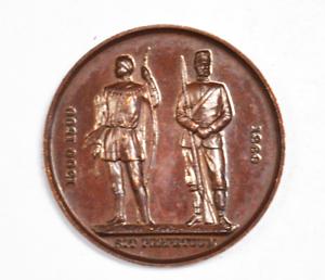 Sit-Perpetuum-Rifleman-Medal-Astor-County-Championship-1932-38mm-Bronze-Medal