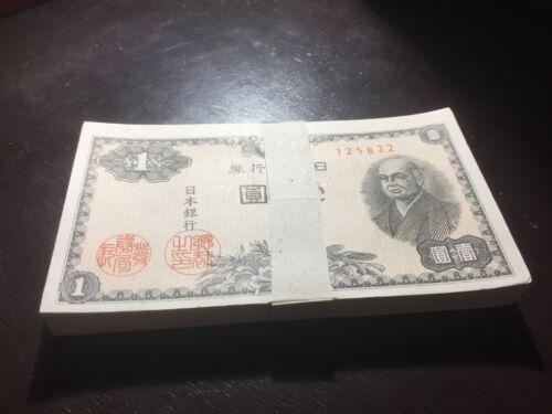 Japan banknote 1 yen 1946 B349 P-85 bundle ***DEALER/'S LOT 100 PIECES *** UNC