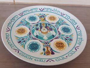 Passover-Seder-Plate-Naaman-Porcelain-Pesach-Kosher-Judaica-Unusual-Katz-Israel