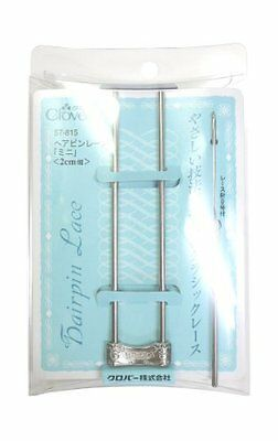Clover hairpin race tool /& lace crochet hook 1.75mm Clover Loom Classic