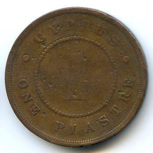 CHYPRE-VICTORIA-ONE-PIASTRE-1885-KM-3-2