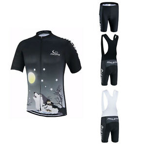 Night Wolf Bike Clothing Set Men s Bike Jersey   Padded Cycling (Bib ... 9e9ba736f
