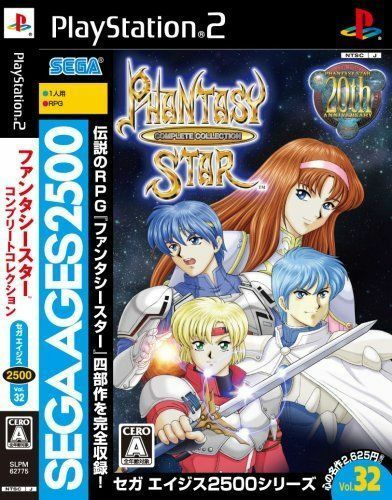Used PS2 Sega Ages 2500 Vol. 32: Phantasy Star SONY PLAYSTATION 2 JAPAN VERSION