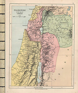 c1890 VICTORIAN MAP ~ PALESTINE IN THE TIME OF CHRIST ~ JUDAEA ... on